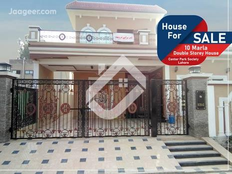 10 Marla Double Storey House Is Available For Sale In Center Park Society in Center Park Society
