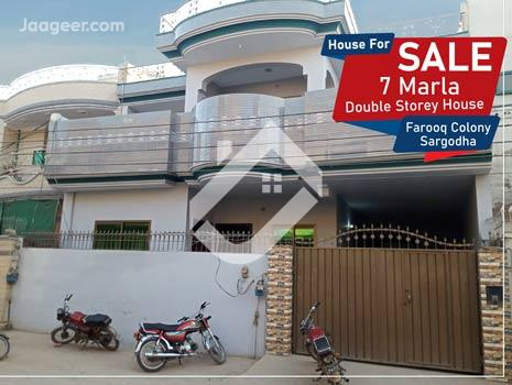 7 Marla Double Storey House Is Available For Sale In Farooq Colony in Farooq Colony
